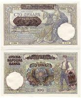 Изображение Югославия 1941 г. P# 23 • Сербия 100 динаров • UNC-UNC пресс