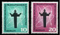 Image de Западный Берлин 1958 г. Mi# 179-80 • 10 и 20 pf. • 78-й немецкий католический конгресс • MLH OG XF • полн. серия