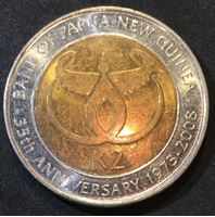 Изображение Папуа-Новая Гвинея 2008 г. • KM# 51 • 2 кины • 35 лет Нац. Банку • BU-
