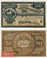 Изображение Уругвай 1887 г. P# S165 • 50 песо • Banco de Credito Auxiliar, Montevideo • AU-UNC пресс