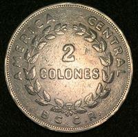 Изображение Коста Рика 1968 г. KM# 187.2 • 2 колона • герб страны • регулярный выпуск • XF