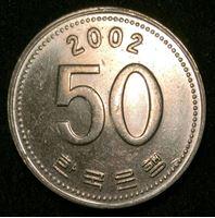 Изображение Южная Корея 2002 г. KM# 34 • 50 вон • регулярный выпуск • MS BU