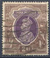 Bild von Индия 1937-40 гг. Gb# 260 • 1 R. • Георг VI основной выпуск • Used VF
