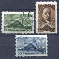 Bild von СССР 1947 г. Сол# 1107-9 • В. И. Ленин • Used(ФГ) XF • полн. серия