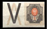 Bild von Российская Империя 1917 - 1919 гг. Сол# 123 • 1 руб. • без в.з.• без зубц. • с полем и контрольными цветовыми знаками • MLH OG Люкс