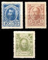 Bild von Российская Империя 1915 г. Сол# E1-3 • марки-деньги  • 10,15 и 20 коп. (3 марки) • Mint NG XF • полн. серия