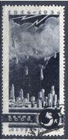 Изображение СССР 1935 г. Сол# 481 • 5 коп. • Антивоенная • бомбы над городом • Used VF