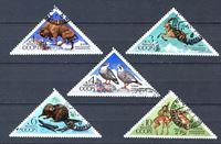 Изображение СССР 1973 г. Сол# 4248-52 • Дикие животные. Заповедники • Used(ФГ) XF • полн. серия