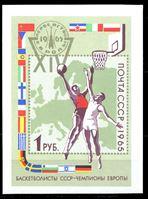 Bild von СССР 1965 г. Сол# 3272 • 1 руб. • Баскетбол. Победа сборной СССР на чемпионате Европы • MNH OG XF