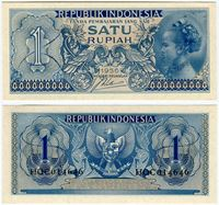 Image de Индонезия 1956 г. P# 74 • 1 рупия • UNC-UNC пресс