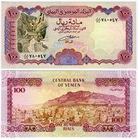 Image de Йемен 1993 г. P# 28 • Йемен 100 риалов • UNC-UNC пресс