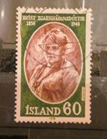 Image de Исландия 1978 г. Mi# IS 529 (SC# IS 505 )  • 60 kr. • Брит Бьярнхединсдоттир • Used XF ( кат.- €0,3 )