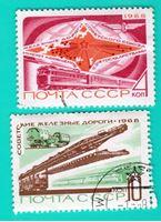 Image de СССР 1968 гг. Заг# 3623-3624 • Железнодорожный транспорт • Used VF-XF • полн. серия