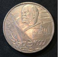 Image de СССР 1977 г. KM# 143.1 • 1 рубль • 60-летие Великого Октября • памятный выпуск • UNC-