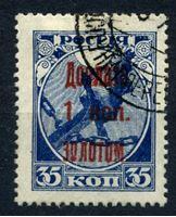 Bild von СССР 1924 г. Сол# Д1 • 1 коп. на 35 коп. (доплатные марки) • служебный выпуск • Used XF