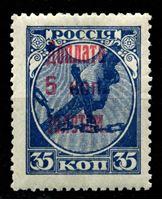 Picture of СССР 1924 г. Сол# Д3 • 5 коп. на 35 коп. (доплатные марки) • служебный выпуск • MH OG XF