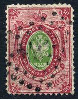 Изображение Российская Империя 1866 г. SC# 25 (Сол# 23 )  • 30 коп. • горизонт. верже • перф: 14.5 • Used F ( кат.- $30 )