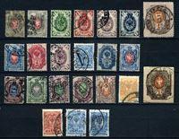 Bild von Российская Империя 1875 - 1919 гг. Сол# 25 .. 123 • набор 23 марки • Used VF