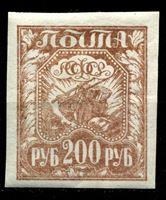 Image de РСФСР 1921 г. Сол# 9б • 200 руб. • светло-коричн. • MLH OG XF