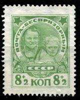 Image de СССР 1927 г. Сол# 249 • 8 + 2 коп. Беспризорникам • благотворительный выпуск • Mint NG VF