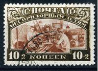 Bild von СССР 1929 г. Сол# 310 • 10 + 2 коп. Беспризорникам • благотворительный выпуск • Used VF