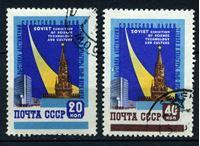 Bild von СССР 1959 г. Сол# 2316-7 • Всемирная выставка в Нью-Йорке • Used XF • полн. серия