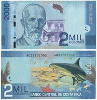 Bild von Коста Рика 2009 г. P# 275 • 2000 колонов • UNC-UNC пресс