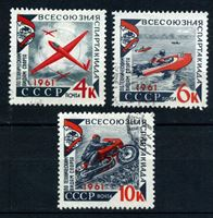 Picture of СССР 1961 г. Сол# 2592-4 • Спартакиада ДОСААФ • Used XF • полн. серия