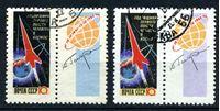 Picture of СССР 1962 г. Сол# 2673-4 • 1-я годовщина полета Юрия Гагарина • Used(ФГ) XF • полн. серия
