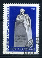 Picture of СССР 1962 г. Сол# 2680 • 4 коп. • Памятник Карлу Марксу (Москва) • Used(ФГ) VF