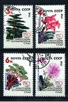 Picture of СССР 1962 г. Сол# 2742-5 • Никитинский ботанический сад • Used(ФГ) XF • полн. серия