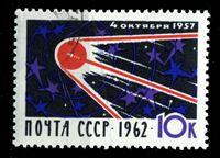 Picture of СССР 1962 г. Сол# 2753 • 4 коп. • 5-летие запуска 1-го спутника • Used(ФГ) XF