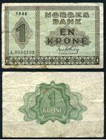 Picture of Норвегия 1948 г. P# 15b • 1 крона • регулярный выпуск • XF-