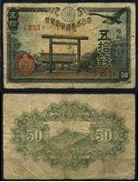 Image de Япония 1942-44 гг. P# 59 • 50 сен • регулярный выпуск • F