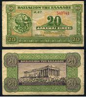 Picture of Греция 1940 г. P# 315 • 20 драхм • Пантеон • регулярный выпуск • VF