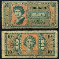 Изображение США 1958 г. P# M37 • 10 центов • серия 541 • армейский чек • F-