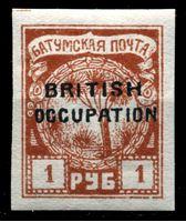 """Изображение Батум(Британская оккупация) 1920 г. Gb# 45 • 1 руб. • надпечатка """"British occupation"""" • MLH OG XF"""
