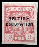 """Изображение Батум(Британская оккупация) 1920 г. Gb# 47 • 3 руб. • надпечатка """"British occupation"""" • MLH OG VF"""