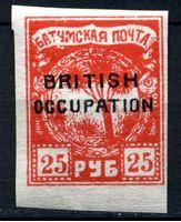 """Изображение Батум(Британская оккупация) 1920 г. Gb# 52 • 25 руб. • надпечатка """"British occupation"""" • MLH OG XF"""