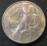 Изображение СССР 1987 г. • KM# 205 • 1 рубль • 130 лет со дня рождения К.Э. Циолковского • памятный выпуск • MS BU