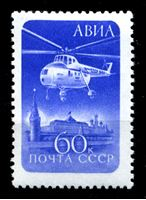 Изображение СССР 1960 г. Сол# 2404 • 60 коп. • Авиапочта • вертолет над Кремлем • авиапочта • MLH OG XF