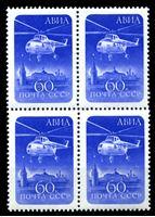 Bild von СССР 1960 г. Сол# 2404 • 60 коп. • Авиапочта • вертолет над Кремлем • авиапочта • MNH OG XF • кв.блок