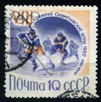 Изображение СССР 1960 г. Сол# 2396 • 10 коп. • Зимние Олимпийские игры в Скво-Вэлли • хоккей • Used VF