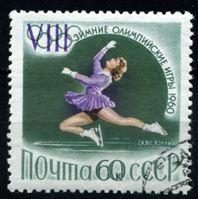 Изображение СССР 1960 г. Сол# 2399 • 60 коп. • Зимние Олимпийские игры в Скво-Вэлли • фигурное катание • Used(ФГ) XF