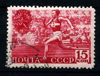 Изображение СССР 1940 г. Сол# 741 • 15 коп. • Спорт(Программа ГТО) • эстафета • Лин. 12.5 верт. растр • Used VF