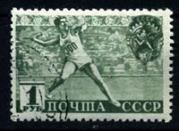 Изображение СССР 1940 г. Сол# 745A • 1 руб. • Спорт(Программа ГТО) • метание гранаты • Греб. 12х12.5 • Used XF