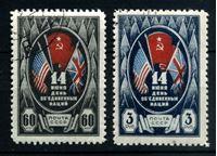 Bild von СССР 1944 г. Сол# 906-7 • День Объединенных наций • Used(ФГ) XF • полн. серия