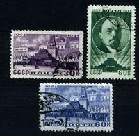 Image de СССР 1947 г. Сол# 1227-9 • В. И. Ленин • Used VF • полн. серия