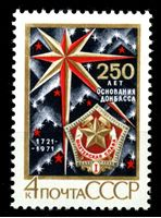 Bild von СССР 1971 г. Сол# 4042 • 4 коп. • 250-летие Донбасса • стандарт • MNH OG XF