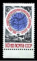 Bild von СССР 1971 г. Сол# 4011 • 10 коп. • 50-летие Гидрометеослужбы • стандарт • MNH OG XF+
